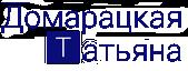 Лого Дизайн Интерьеров Новое